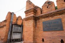 Tha Phae Gate In Chiang Mai Pr...