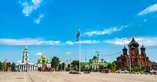 Lenin Square, The Main Square ...