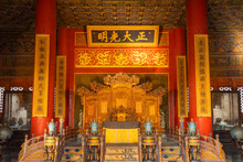 A Throne Inside Qianqinggong (Palace Of Heavenly Purity) In Forbidden City