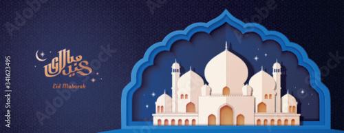 Photo Eid mubarak white mosque banner