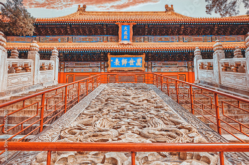 Valokuva Stone stairs with dragons in Temple of Confucius