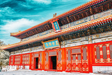 """Temple Of Confucius At Beijing Is The Second Largest Confucian Temple In China.Translation First Inscriptions""""Dacheng Pavilion"""", Second-""""Hall Of Great Success"""""""