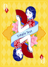 Lady Chinese In Vintage Style ...