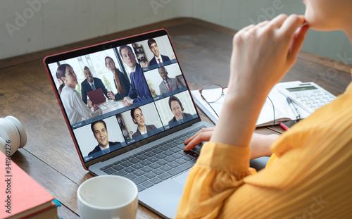 Video conference concept Fotobehang