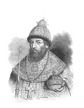 The King (Tsar) Of Russia Ivan IV Vasilievich Terrible In The Old Book The World And Russian History, By I. Khruschev, 1887, St. Petersburg