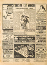 Used Paper Background Old Newspaper Pages Vintage Advertising