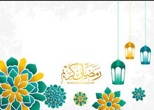 Islamic Design For Holy Month ...
