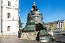 Tsar Bell In The Moscow Kremli...