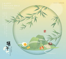 Happy Dragon Boat Festival Background Template Traditional Food Rice Dumpling And Bamboo Leaf. Chinese Translation : 5th May Duanwu And Blessing