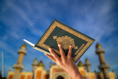 Fotomural Quran - holy book of Muslims religion, Concept: open book holy prayers for god,