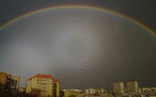 Arco Iris Tras El Cristal En D...