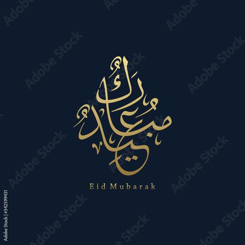 Photo Eid Mubarak islamic design crescent moon and arabic calligraphy