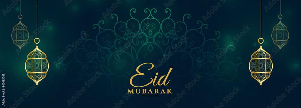 Fototapeta traditional eid mubarak festival banner with lanterns