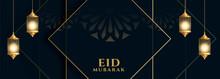 Islamic Eid Mubarak Banner In ...
