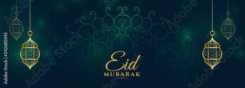 traditional eid mubarak festival banner with lanterns Canvas Print