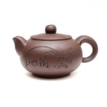 Clay Chinese Teapot Isolated O...