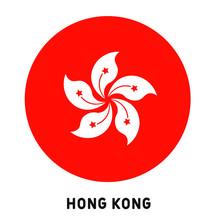 Vector Illustration Hong Kong ...