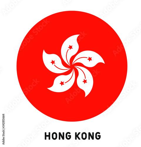Vector illustration Hong Kong flag  icon Canvas Print