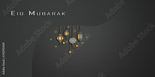 Photo Eid Mubarak illustration concept.