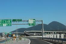地方の高速道路のインターチェンジ