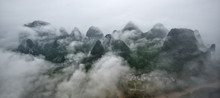 Beautiful Karst Mountain Lands...