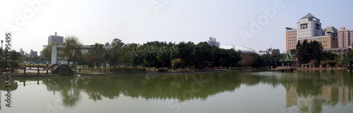 Valokuva Afternoon view of some landscape around Drunken Moon Lake of National Taiwan Uni