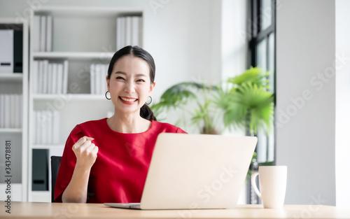 Wallpaper Mural Excited female feeling euphoric celebrating online win success achievement resul
