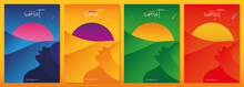 Set Of Vector Illustrations, Inspired By The Disco Music Of The 80s, 3d Background, Neon, Sunsets Abstraction.
