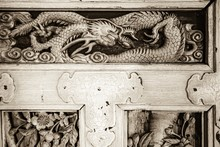 Closeup Of A Dragon Wood Carvi...