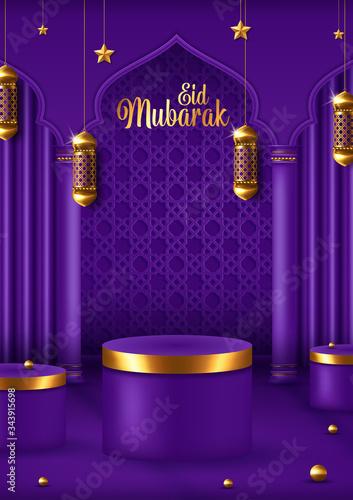 Photo Eid Mubarak calligraphy with lanterns. Vector illustration