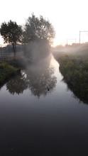 Sunrise With Morning Fog Over ...