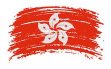 Hong Kong Flag In Grunge Brush Stroke, Vector