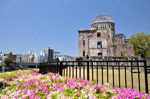 Obraz na plátně 春の広島平和記念公園