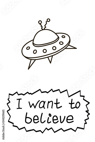 Poster with flying saucer ufo and handwritten lettering - I want to believe фототапет