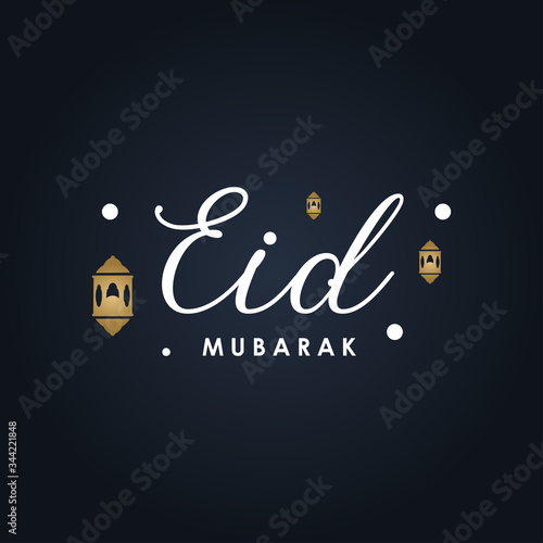 Eid Mubarak Vector Design Illustration Canvas Print