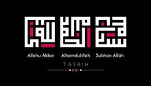 Elegan Calligraphy Kufi Style....