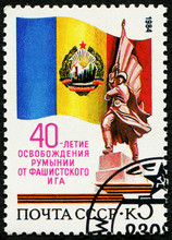 USSR - CIRCA 1984: Stamp 5 Soviet Kopek Printed By USSR, Shows 40th Anniversary Of Liberation Of Romania, Circa 1984