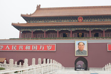 Picture Frame Of Mao Tse-tung On The Entrance Of Tiananmen Gate Of Heavenly Peace