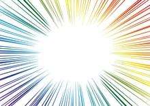 虹色の集中線