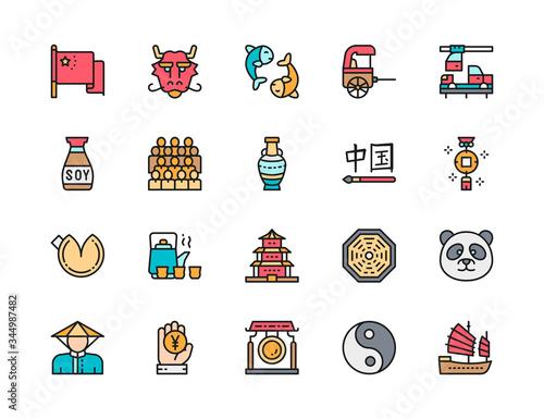 Set of Chinese Culture Flat Color Icons Tapéta, Fotótapéta