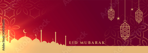 eid mubarak beautiful festival banner with lamps decoration Wallpaper Mural