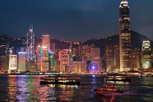 Skyline At Victoria Harbor HK ...
