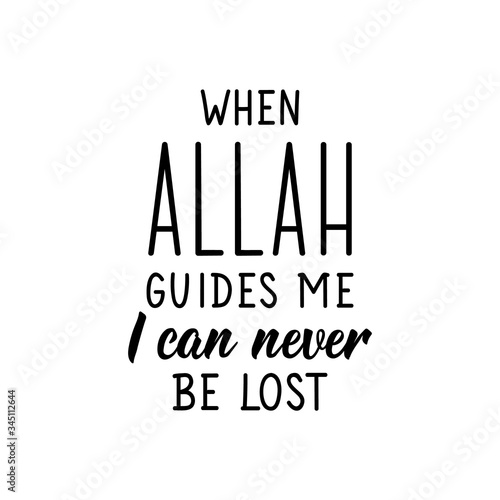 When Allah guides me I can never be lost Canvas Print