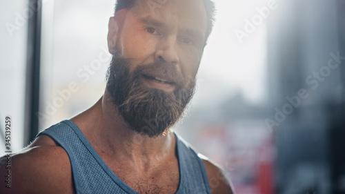 Portrait of Strong Bearded Male Athlete Wearing Sleeveless Shirt Smiling on Camera Tapéta, Fotótapéta