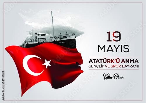 Photo 19 Mayıs Atatürk'u Anma, Genclik ve Spor Bayrami Kutlu Olsun