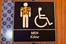 A Whimsical Sign In English An...