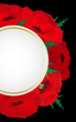 Banner poppies. Frame with red poppies flowers for your text. Border for your design. Remembrance poppy.