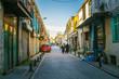 Calle de Istambul - ISTAMBUL STREET