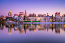 Reflection Of The Novodevichy ...