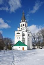 ALEKSANDROV, RUSSIA - February, 2020: Alexandrovskaya Sloboda, The Famos Russian Residence Of Tsar Ivan Grozny